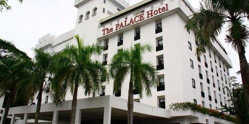 Забронировать The Palace Hotel Kota Kinabalu