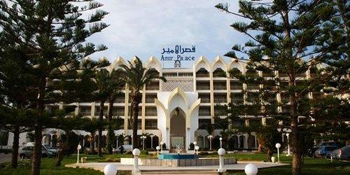 Забронировать Amir Palace