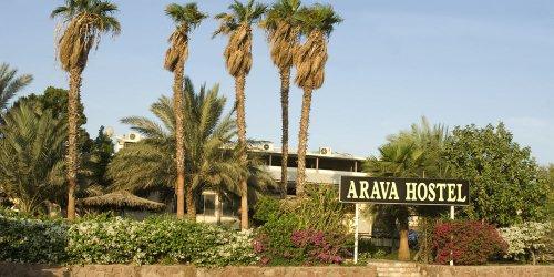 Забронировать Arava Hostel