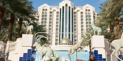 Забронировать Herods Palace Hotels & Spa Eilat a Premium collection by Leonardo Hotels
