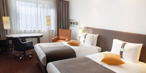 Забронировать Holiday Inn Almaty