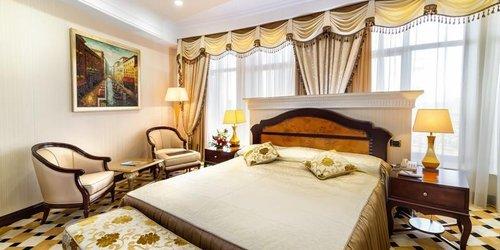 Забронировать Royal Tulip Almaty Hotel