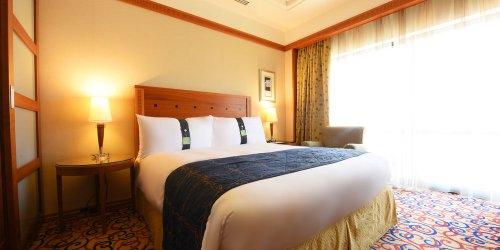 Забронировать Holiday Inn Kuwait