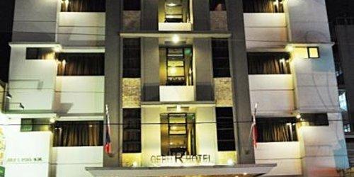 Забронировать Cebu R Hotel Capitol