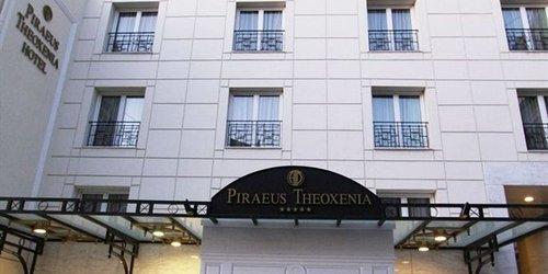 Забронировать Piraeus Theoxenia Hotel