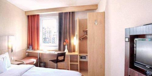 Забронировать Ibis Kazan Centre Hotel