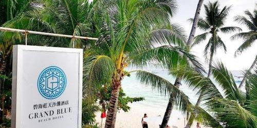 Забронировать Arwana Hotel & Restaurant Boracay