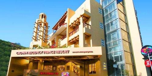 Забронировать Crown Regency Prince Resort