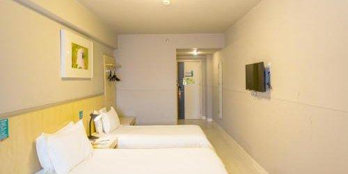 Забронировать Jinjiang Inn New Hongqiao Hotel