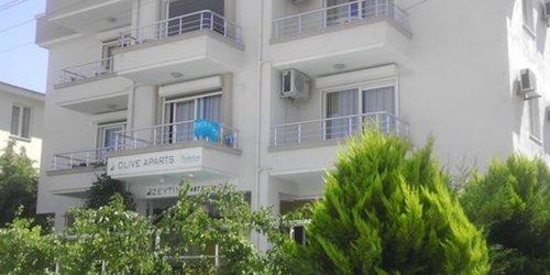 Забронировать Zeytin Apart Hotel