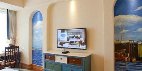 Забронировать Chengdu Complex International Hotel