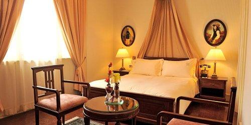 Забронировать Dalat Palace Hotel