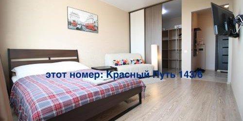 Забронировать Alpha Apartments Berezovaya