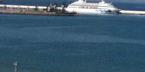 Забронировать Tanger Corniche