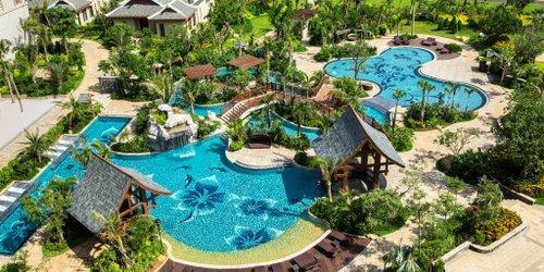 Забронировать Haikou Marriott Hotel