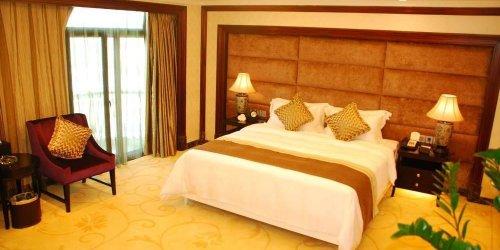 Забронировать Centenio Kingdom Hotel