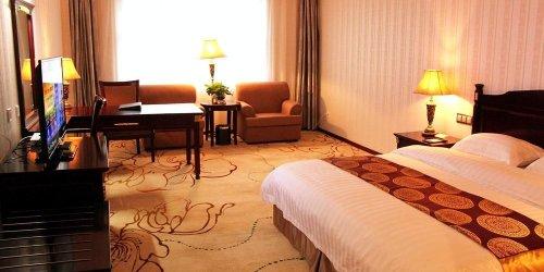 Забронировать Fuzhou Apollo Hotel