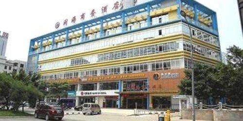 Забронировать Minhai Hotel