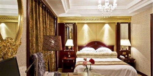 Забронировать New Paris Hotel Harbin