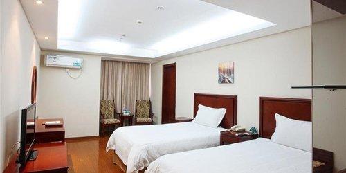 Забронировать Greentree Inn Huangshan Railway Station Tiandu Avenue Business Hotel