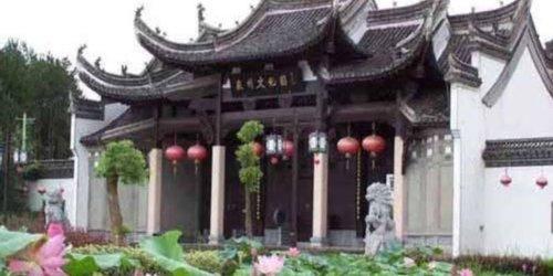 Забронировать Huangshan Huizhou Culture Park Hotel
