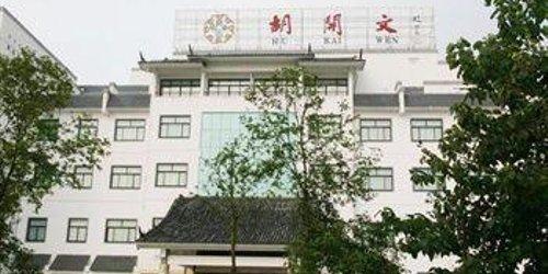 Забронировать Huangshan Hukaiwen Hotel