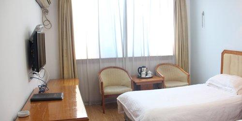 Забронировать Huangshan Tianyu Shanzhuang Hotel