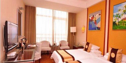 Забронировать Jinan Mineral Hotel