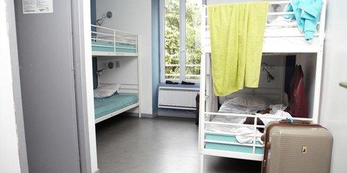 Забронировать Annecy Hostel