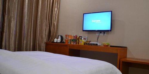 Забронировать Foshan Baidun Business Hotel