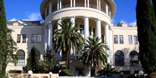 Забронировать Rodina Grand Hotel & SPA