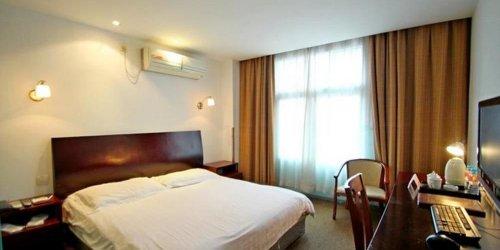 Забронировать Motel 168 The Bund Hotel