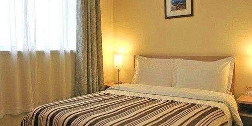 Забронировать Beijing GOTO Modern Hotel (Qianmen)