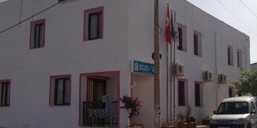 Забронировать Bilsu Volley Hotel