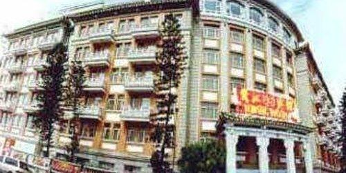 Забронировать Xiamen Lujiang Harbourview Hotel