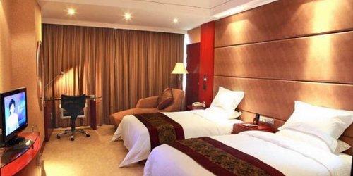 Забронировать Best Western Junyu Grand Hotel Qinhuangdao