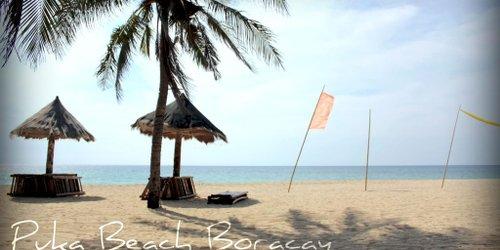 Забронировать Boracay Ecovillage Resort and Convention Center