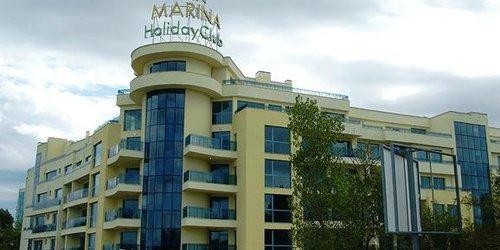 Забронировать Aparthotel Marina Holiday Club