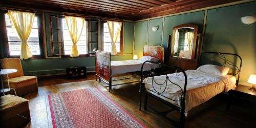 Забронировать Guest House Old Plovdiv