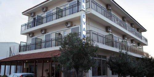 Забронировать Evans Hotel