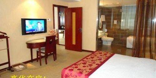 Забронировать Fuzhou Golden Guangda Hotel