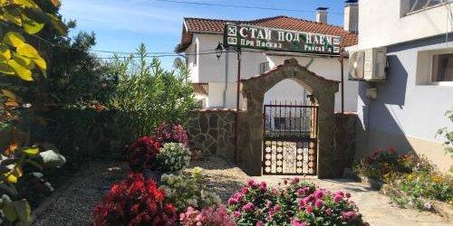 Забронировать Pri Paskal Hotel