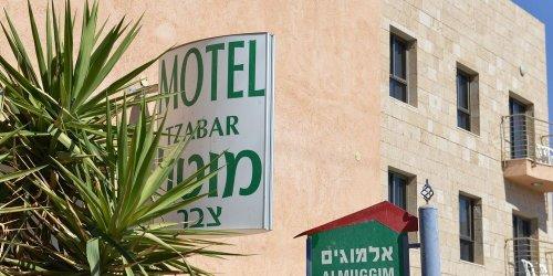 Забронировать Motel Tsabar