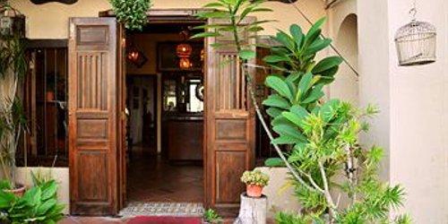 Забронировать Cintra Heritage House