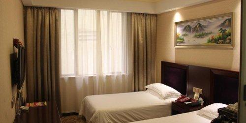 Забронировать Wenzhou Jinqiu Guohao Hotel