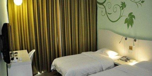Забронировать Xiamen For You Theme Hotel