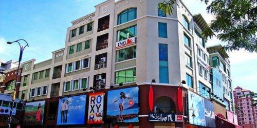 Забронировать Le Hotel Kota Kinabalu