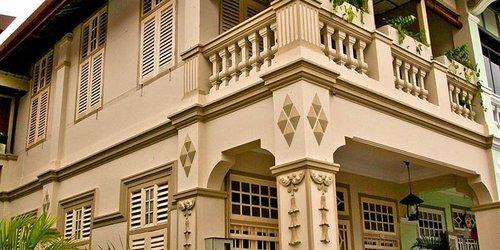 Забронировать Palanquinn Heritage Suites