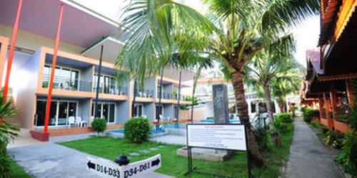 Забронировать Phi Phi Anita Resort
