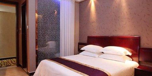 Забронировать Ginza Business Hotel